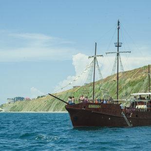 Олимпия 1 для морского отдыха, аренда в Анапе